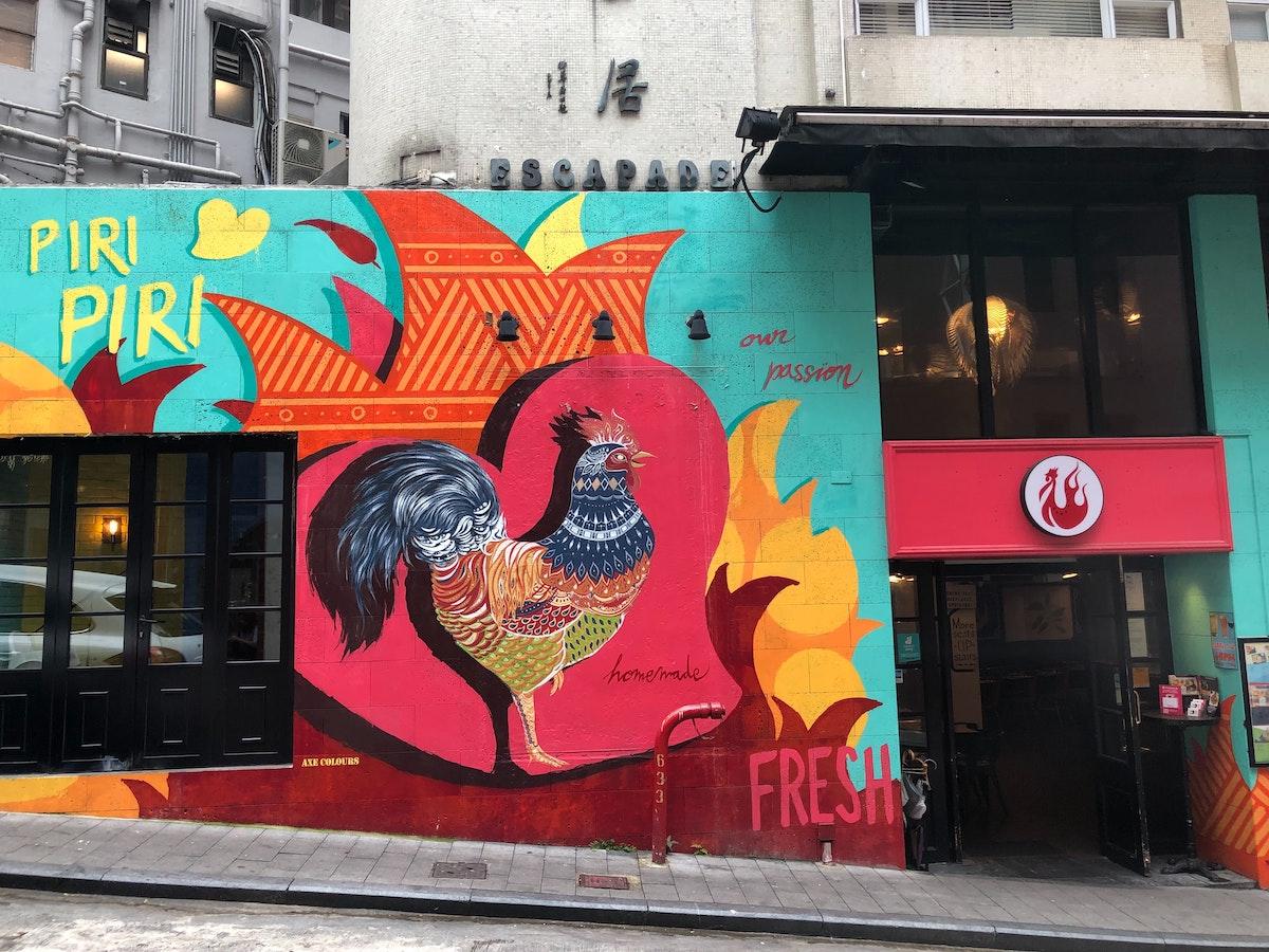 rooster graffiti wall art